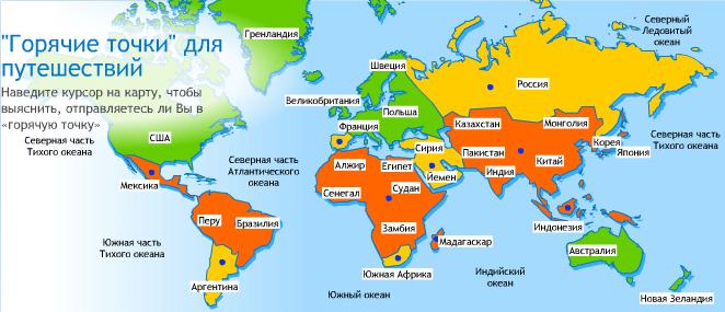Карта частоты распространения кишечных инфекций