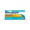 Имодиум 20 таблеток