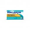Имодиум 6 таблеток
