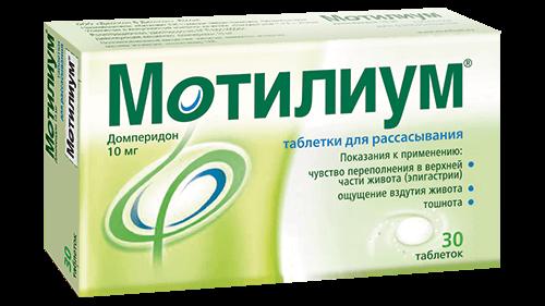 Препарат МОТИЛИУМ®